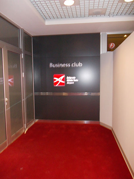 Unutrasnje obelezavanje - Aerodrom Business Club