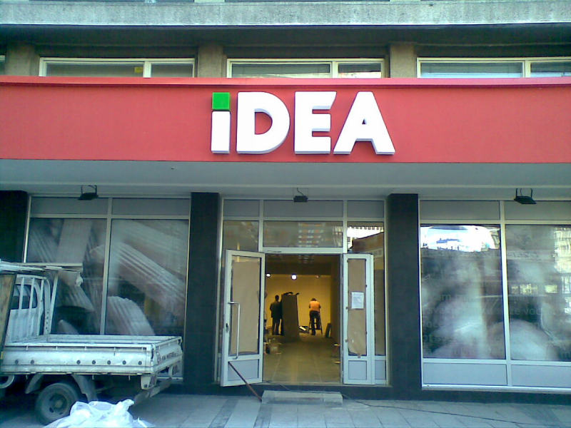 idea-3d-slova-led.jpg